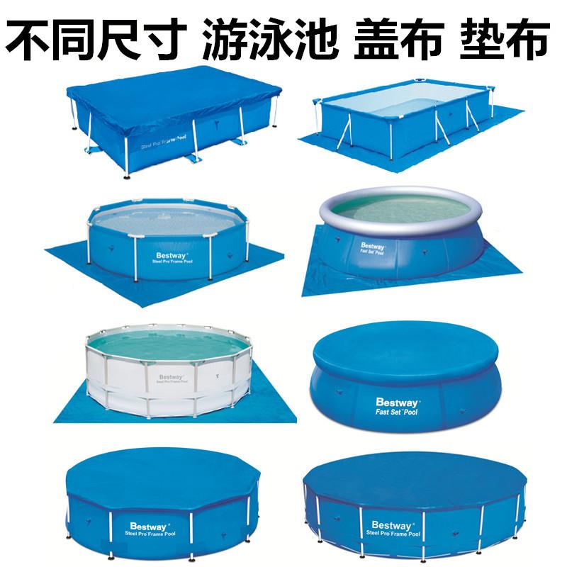 Swimming pool cover cloth cloth bracket...