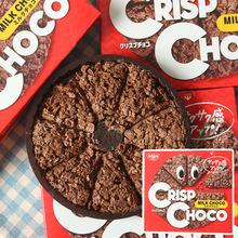 日本进口零食日清红批CISCO麦脆批巧克力牛奶原味玉米片49.7g
