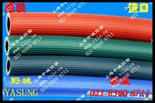 韩国YASUNG野城13WP40KBP160K工业软管氧气管乙炔管水管高压气管