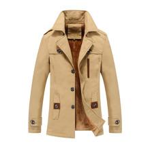2018秋冬季水洗新款青年韩版修身外套风衣中长款休闲夹克外套
