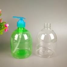 供应花香型500ml塑料瓶 定制洗手液瓶 耐冲击多用途瓶 现货