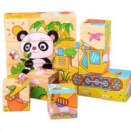 Wooden jigsaw 9-piece six-sided painting 3d imposition of volumetric wood children's infant puzzle early education toys