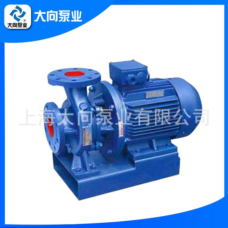生产供应 ISW型卧式离心泵 单级单吸立式高压管道离心泵