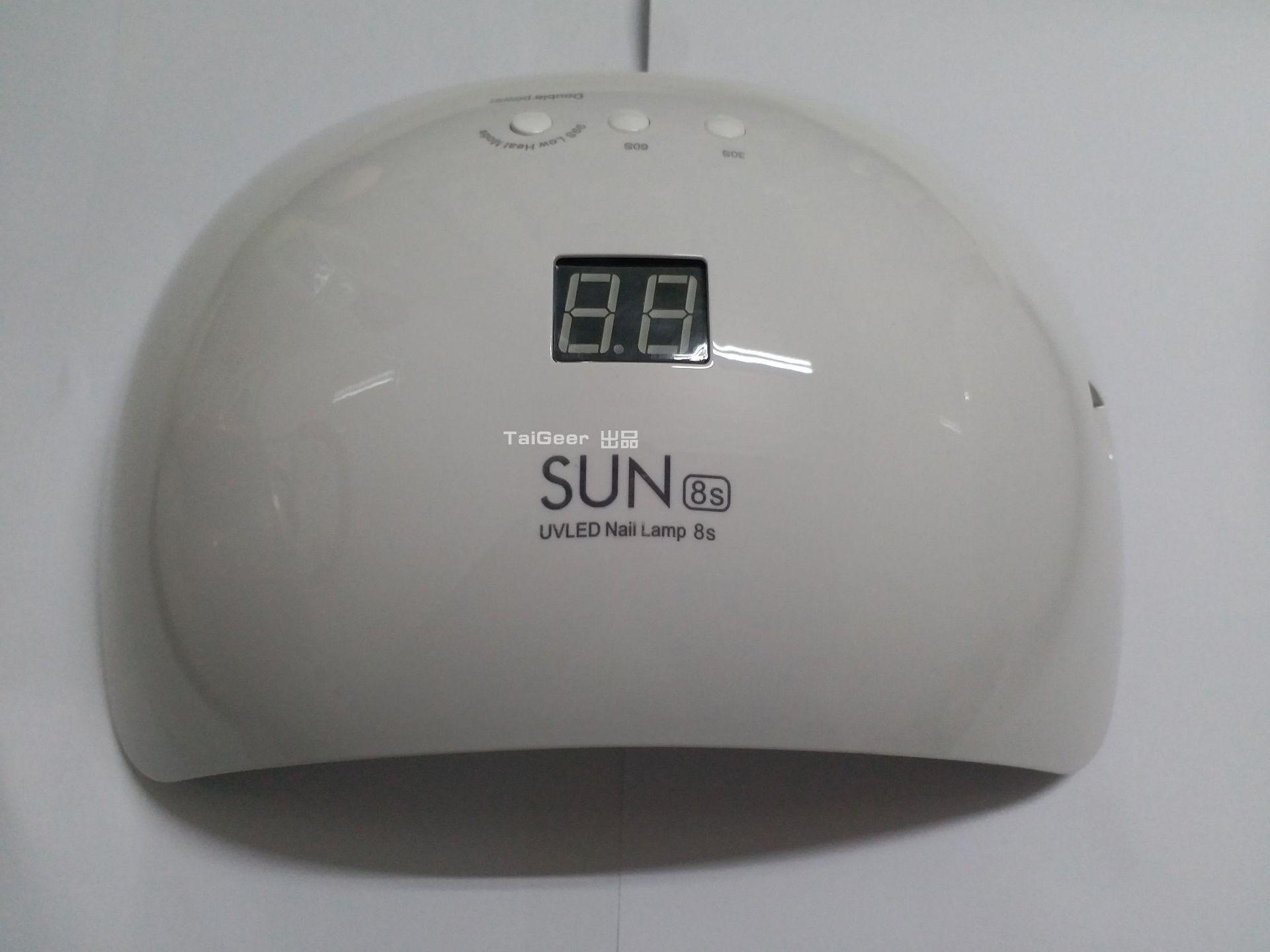 美甲光疗机_48w太阳灯美甲光疗机美甲机sun8sunuv