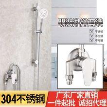 厂家直销304不锈钢明装淋浴花洒套装无铅冷热升降明装混水阀花洒