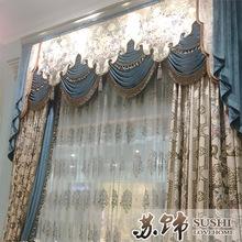 蘇飾 客廳窗簾成品 歐式高檔窗簾提花布 絨布遮光窗簾批發定制