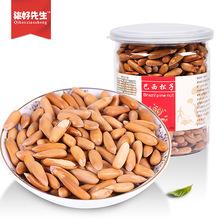 大颗粒巴西松子250g罐装批发 坚果炒货休闲零食临安特产一件代发