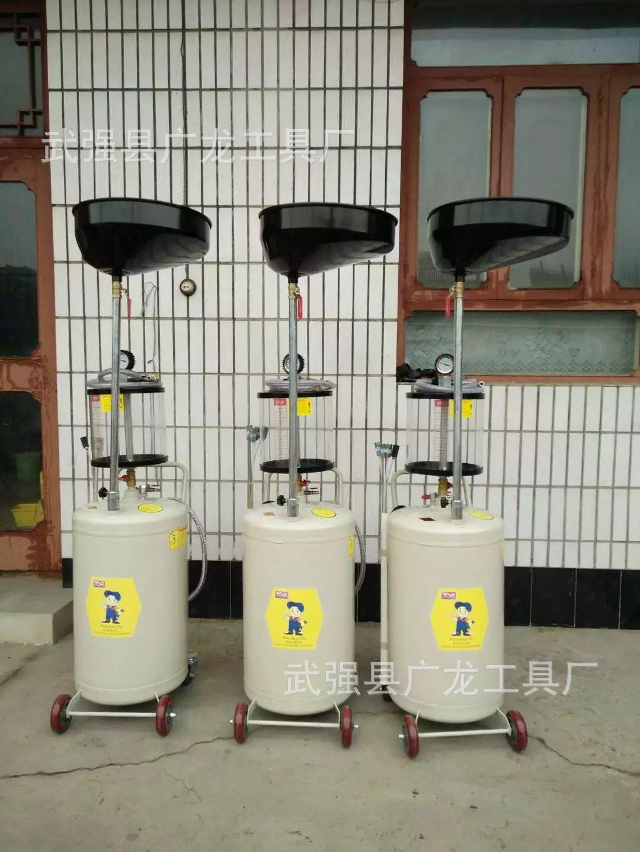 80升起动量杯抽接两用接油机 油品更换 废油收集器 汽车保养工具