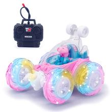 小豬佩琪遙控車佩奇翻滾車特技翻斗車充電動汽車男女孩兒童玩具車