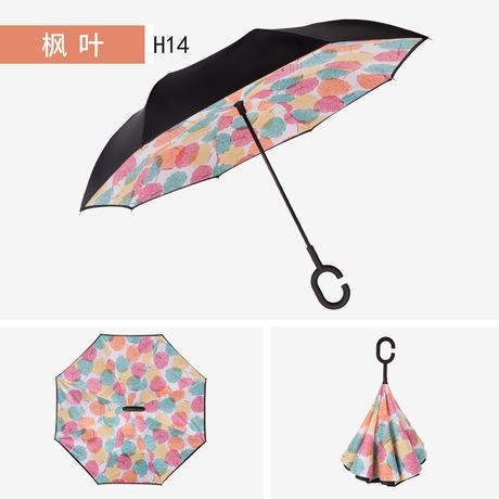 Nhà máy trực tiếp rảnh tay C mưa đôi ngược ô xử lý quảng cáo gió hay nắng dù ô tùy chỉnh ngược tự động Ô dù nóng