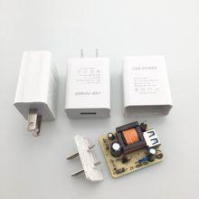 私模5v足2A 单USB足2A手机充电器 美规5V充电头IC方案电源适配器