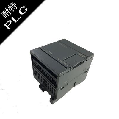 耐特国产兼容PLC ST-EM221数字模块 DC/晶体管 8i/输入 包邮
