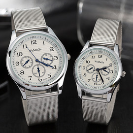 Pair watch popular style couple watch European and American watch male and female students simple leisure fashion white net with quartz watch