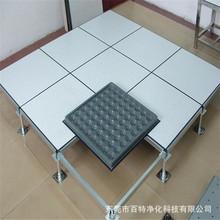 機房靜電地板 全鋼高架防靜電地板 支架地板 架空地板 防靜電地板