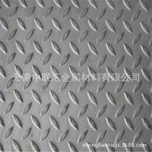 sus304不銹鋼圓片 316L不銹鋼花紋板 304不銹鋼板1.5mm厚 1.2mm