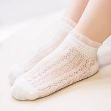 夏季兒童襪子批發 小孩短襪新品超薄透氣吸汗網眼襪寶寶襪子 生產
