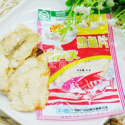 80后怀旧零食小吃舟山特产 明珠烤鱼片干熟鱼片 6g*20包海鲜食品
