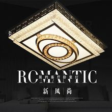 led水晶燈線切割吸頂燈客廳燈 新款長方形廠家直銷燈具家具