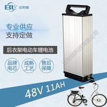厂家后衣架款电动自行车锂电池48V11AH改装山地车代步车动力电瓶