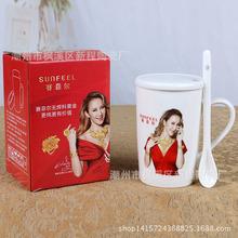 开业实用礼品活动促销 创意广告杯子 爆款陶瓷杯 马克杯定制logo