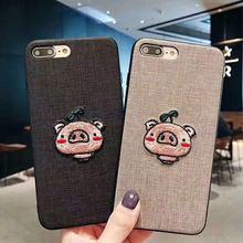 刺绣猪苹果Xs手机壳全包适用iphone8plus防摔�;ぬ卓砂�6s日韩女7