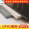 力達塑業CPVC板材 環保吸塑耐高溫板 CPVC板材定制加工