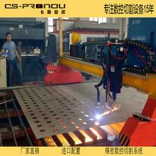 四川河南新款定制经济型数控切割机大型龙门数控火焰等离子切割机