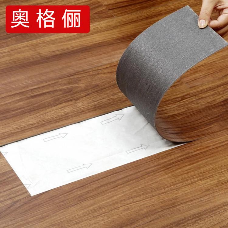 自粘地板PVC免胶水石塑地胶家用加厚防滑地板革木纹塑胶地贴2.0MM
