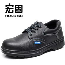 现货批发劳保鞋 防砸防刺穿耐油工作鞋 二层牛皮低帮耐磨安全鞋