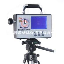 廠家直銷 CCZ1000 在線粉塵檢測儀 粉塵檢測儀pm2.5檢測儀器