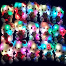 批发七彩音乐发光hellokitty公仔KT猫凯蒂猫毛绒玩具圣诞生日礼物