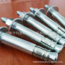 自切底机械锚栓 后扩切体机械锚栓  重型膨胀螺栓 双扩底机械锚栓