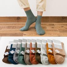 秋冬新款精梳棉男士袜子 双针竖条纯色中筒袜 百搭女袜子厂家直销