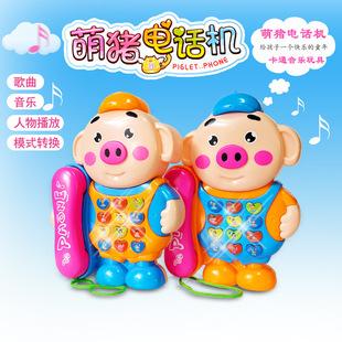 新款儿童早教电话机玩具宝宝益智萌萌猪音乐电话卡通多功能电话