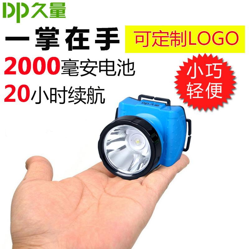 强光头灯 led充电头戴式手电筒户外迷你探照灯钓鱼灯789s久量logo