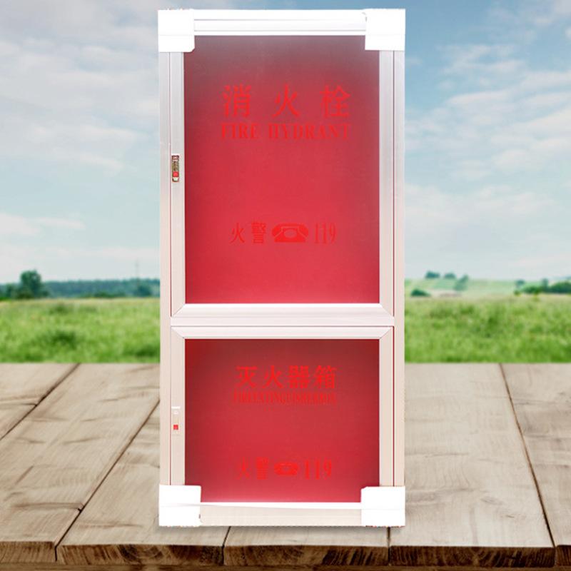 室内消火栓箱 国标 明装消防箱 暗装甲/乙/丙/丁型 组合式消防柜