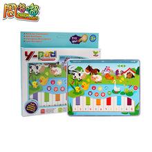 YS2602B早教机小动物学习机 儿童平板智能玩具 英语故事机