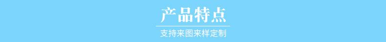 Yu Huarong _08