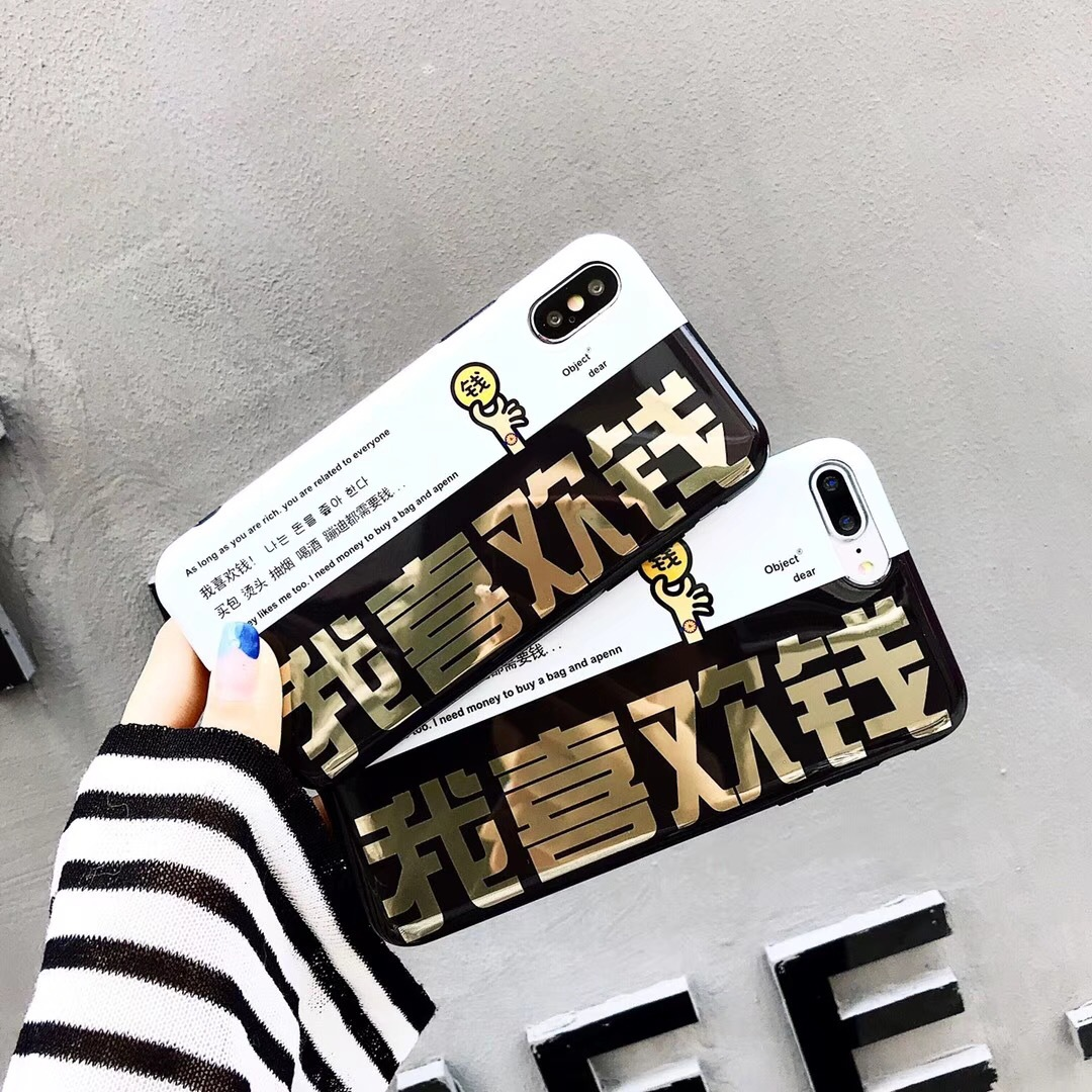Creative text iPhoneX Apple mobile phone shell 7Plus hot stamping set I like money mobile phone sets 6s silicone soft shell