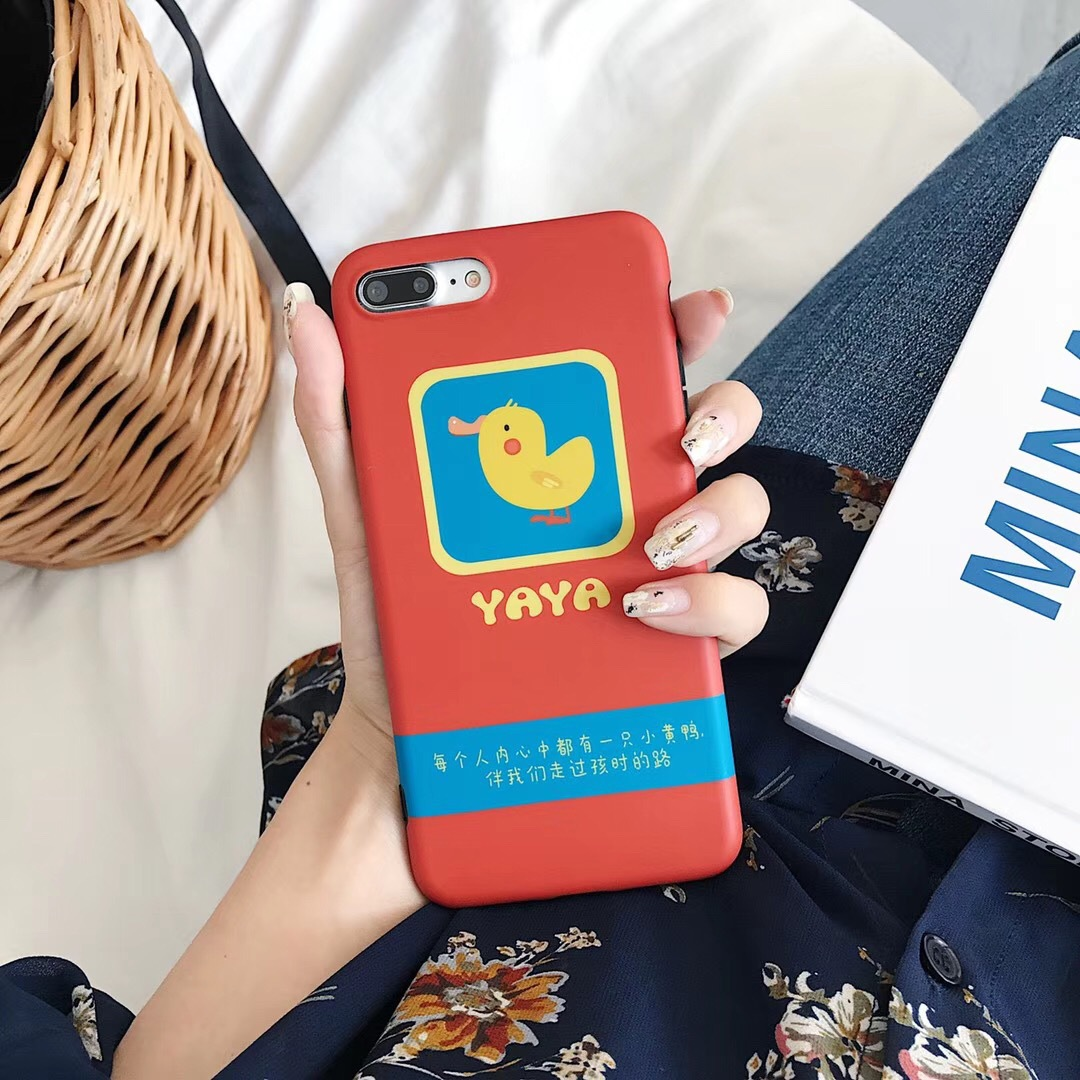 Cute today also have to cheer happy duck iphone678PLUS protective cover phone case Apple X all-inclusive soft shell