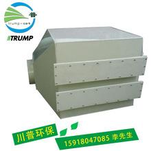 定制活性炭箱PP活性炭塔活性碳箱 厂家直销 废气吸附装置