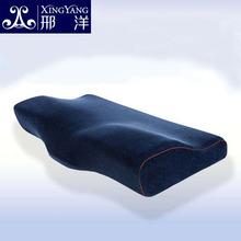 记忆棉枕头慢回弹护颈记忆枕保健颈椎枕太空枕头夏天磁疗蝶形枕芯