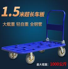 拉货手推车静音平板车方管折叠小推车仓库工厂搬运平板工具车拖车