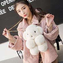 毛绒包包女2020冬新款潮韩版小熊包包可爱儿童背包百搭斜挎链条包