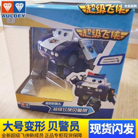 Double Diamond Biến dạng lớn Super Flying Man Góc hỗ trợ chính Le Diduo Little Love Millie King Kong Robot Toy 4 Mô hình robot