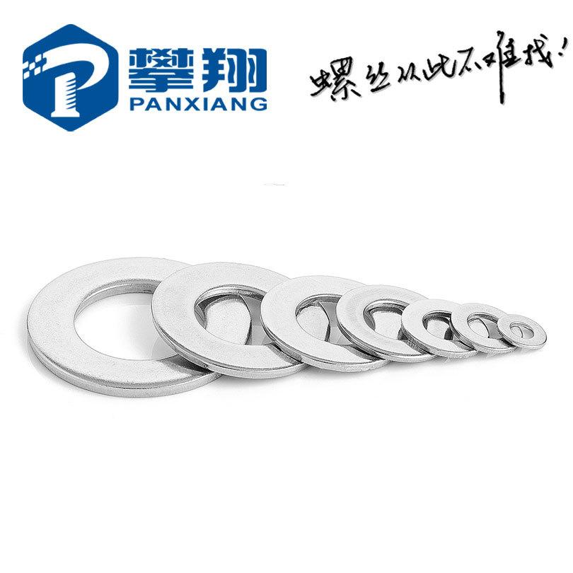 碳钢镀锌超薄加大垫片 M3-M20A级金属华司介子 平垫圈 金属薄平垫