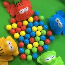 新品儿童益智玩具桌面游戏亲子互动双人对战聚会道具青蛙吃豆热卖