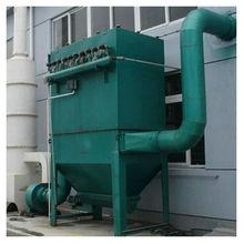厂家直销 空气净化成套设备 车间废气处理粉尘设备 湿式除尘器