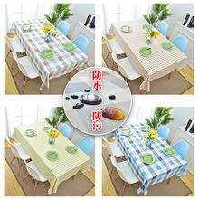 简约印花格子桌布现代简约台布茶几布家用长方形正方形桌布多尺寸