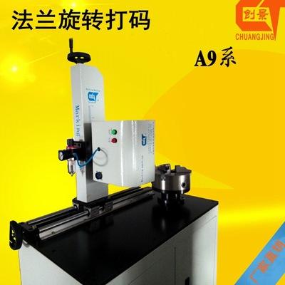 厂部设计法兰盘气动打标机  钢印式打标机 定制型管件 阀门刻字机